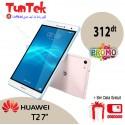 """Tablette HUAWEI MediaPad T2 7"""" - 4G"""