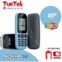 Nokia 105 Double SIM + Garantie 1 AN